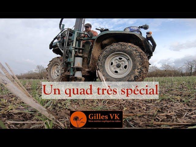 Un quad très spécial !