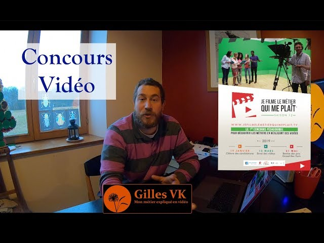 🎥 concours vidéo 🎬 «je filme le métier qui me plait»
